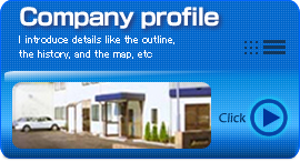 Company Profile is here